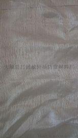 高温玻璃纤维布【阻燃玻璃丝布】报价