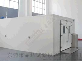 大型恒温恒湿箱 大型恒温恒湿试验室 MAX-STH-40