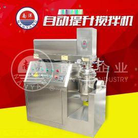 5L自动提升电加热搅拌锅热熔胶锅高剪切乳化机