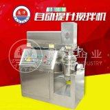 5L自動提升電加熱攪拌鍋熱熔膠鍋高剪切乳化機