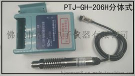 消防液位自动报警感应压力传感器