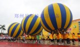 北京趣味比賽器材旱地龍舟競賽超級好