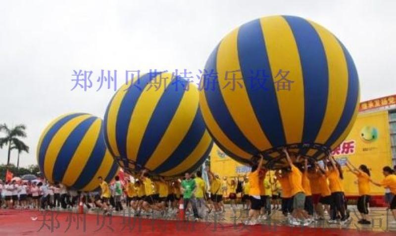 北京趣味比赛器材旱地龙舟竞赛超级好