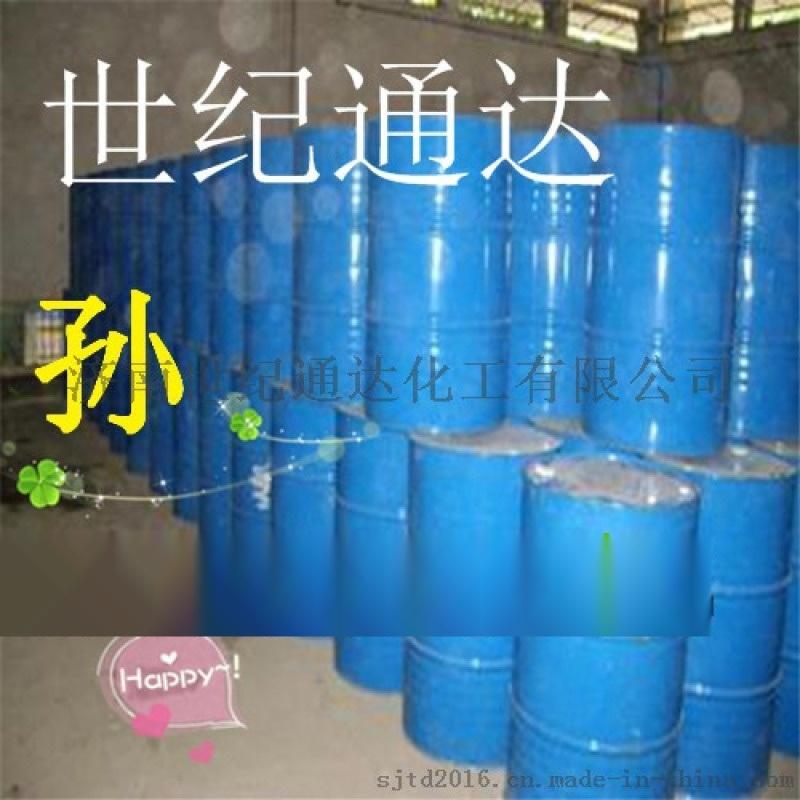 上海华谊丙烯酸异辛酯 济南现货供应一桶起订