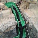 玻璃鋼電纜槽盒安裝流程/高清圖片新鄉景龍公司提供