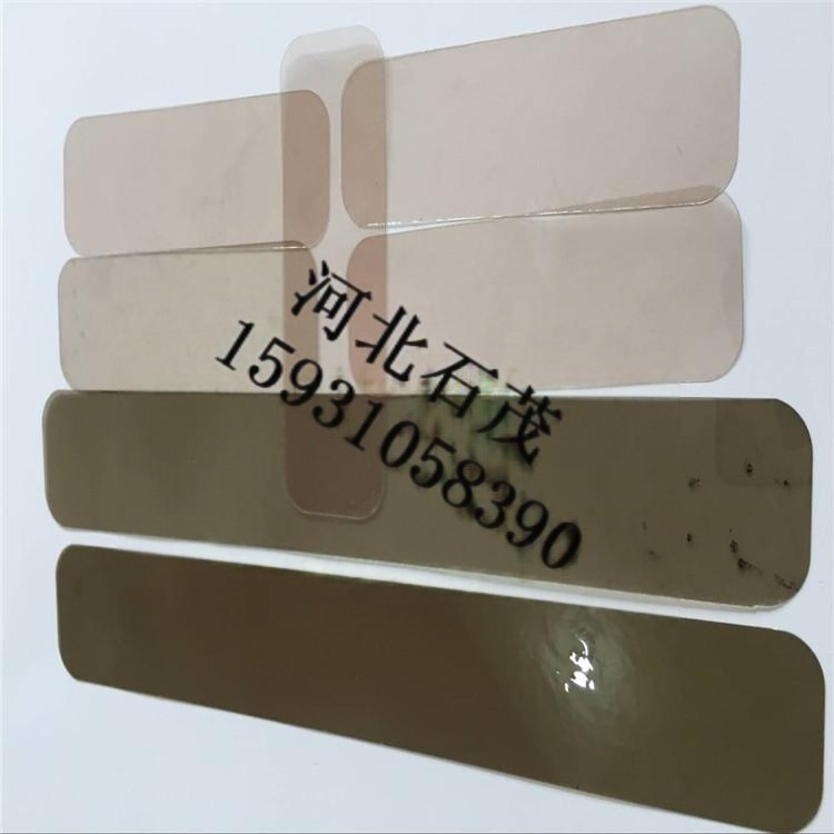 石茂廠家直銷雲母片 優質茶色雲母  質量保證