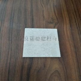 9mm纤维增强硅酸盐板,10mm硅酸盐防火板