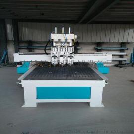 双工位木工开料机四工序数控下料雕刻机