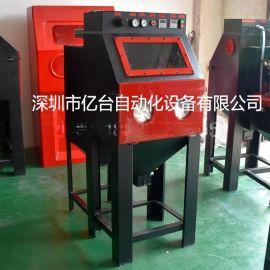 亿台设备YT6050箱式手动喷砂机除锈抛光设备