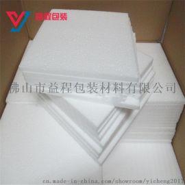 清远泡沫板厂家 高密度白色大泡沫板 防水泡沫板 泡沫塑料板