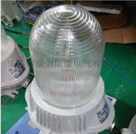 BAD81-50W隔爆型防爆無極燈BAD81-50W 220V 50W