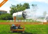广东省惠州市惠城区移动式雾炮机
