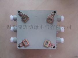 BJX防爆端子接线箱