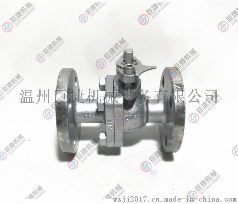國標球閥DN15~DN250 304不鏽鋼法蘭球閥Q41F-16P不鏽鋼球閥