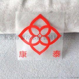 2018厂家定制 热转印烫画 不掉色 耐水洗 量大从优