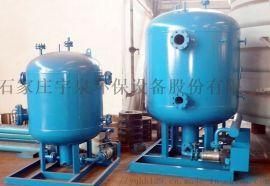 甘肃蒸汽冷凝水回收装置