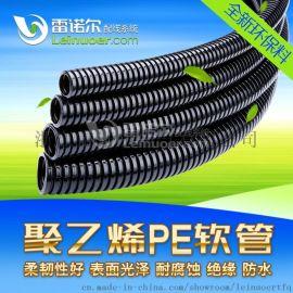 穿线用 波纹管 PE管 雷诺尔PE聚乙烯穿线波纹管
