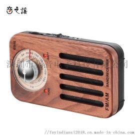 胡桃木便携式收音机FM AM收音机便携