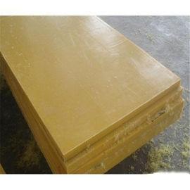 厂家生产 蓝色PA6尼龙板 聚乙烯衬板 服务优良