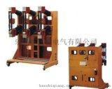 ZN23-35/40.5系列高压断路器,真空断路器厂家 价格