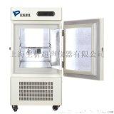 MDF-60V50中科都菱-60℃立式  溫冰箱
