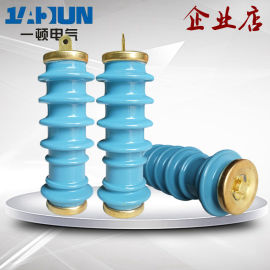 Y5WS-17/50-FT户外高压陶瓷氧化锌避雷器10-12KV厂家**