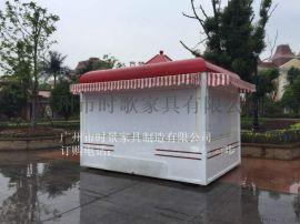 新款集裝箱售賣亭 鄭州遊樂園鋼制售貨屋 廠家直銷