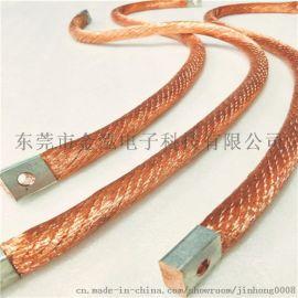 电气化铁路、轨道交通通用铜绞线软连接