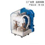 大功率繼電器JQX-52F