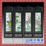 景德鎮陶瓷板畫掛畫四條屏手繪山水背景牆家居酒店客廳飾品擺件