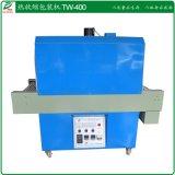 新会PE热收缩包装机信宜全自动连续热收缩机