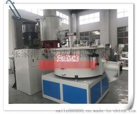 张家港300/600高速混合机 搅拌机主选艾成机械