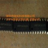 大功率电子变压器IC:IMP3453