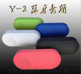 Y-2 蓝牙音箱 电脑音响 便携式户外插卡小音箱