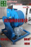 廠家直銷風機工業排風扇大功率強力抽風機工廠