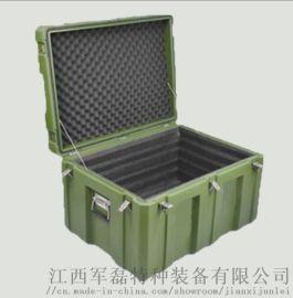 滚塑空投箱、防水储物箱、战备器材箱、给养箱