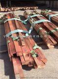 QSn4-0.3锡青铜厂家