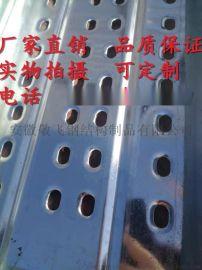 供应新型高强度热镀锌钢跳板 脚手架平台搭建专用