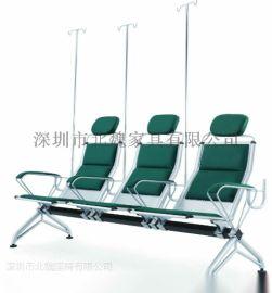 醫院門診【醫用*豪華*鋼制】輸液椅廠家