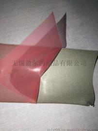 3M热烫反光膜8712反光带 3M8712反光膜
