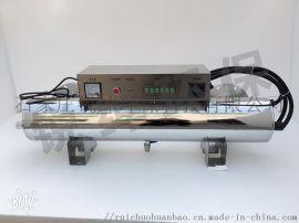 北京泳池紫外线消毒器厂家批发