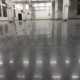 煙臺混凝土密封固化劑 水泥硬化劑地坪起塵起砂修復劑