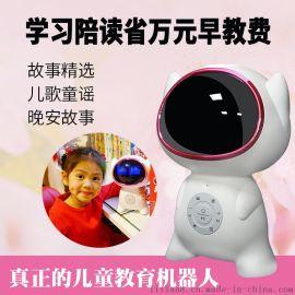 小愛智慧機器人玩具陪伴兒童學習家庭早教機全自動對話語音高科技