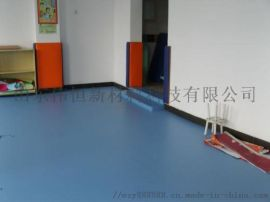 东营幼儿园塑胶地板、办公室塑胶地板、体育馆塑胶地板