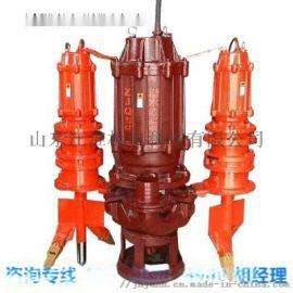 中型 沙砾泵山东江淮JHG耐高温渣浆泵种类繁多