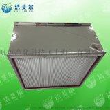 上海帆邁淨化末端高效過濾器-有隔板_潔淨室有隔板過濾器低價