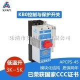 KBO/CPS控制与保护开关、专业供应