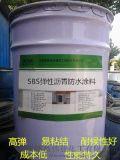SBS彈性瀝青防水塗料/改性乳化瀝青防水劑