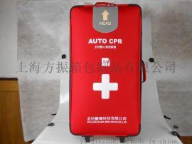 上海工厂定做急救包医疗箱大容量可加logo定做厂家