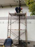 滁州市防水補漏公司, 地下室伸縮縫堵漏公司